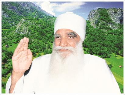 Revered Shah Satnam Singh Ji