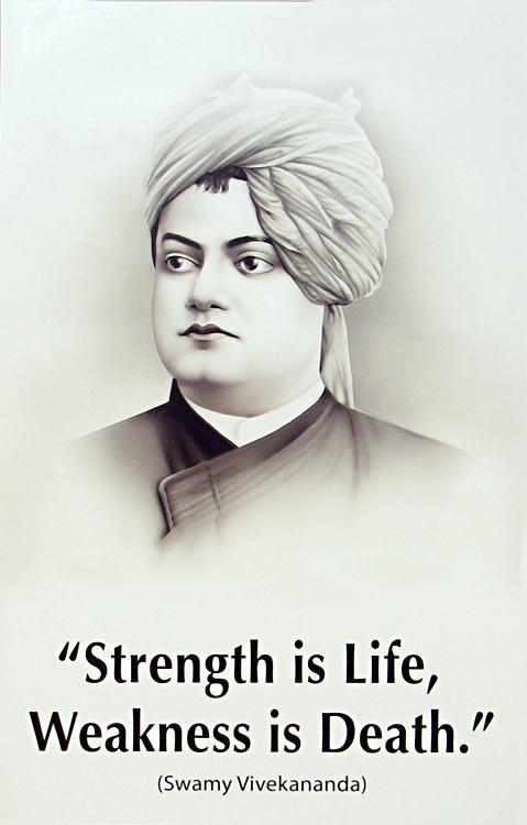 Famous Swami Vivekananda Quotes Daily Bees