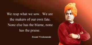 Swami-Vivekananda-Message-to-Youth
