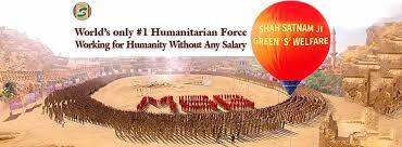 World's no. 1 Humanitarian Force, DSS - Daily Bees