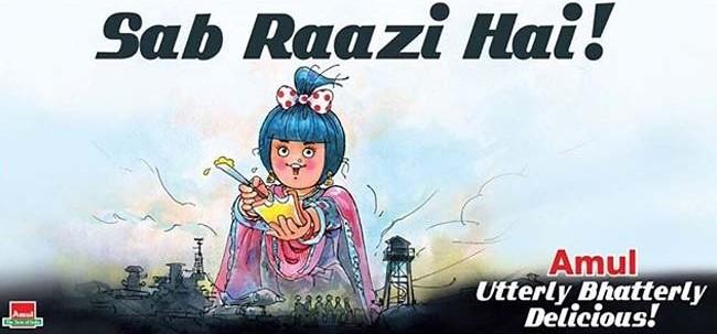 Sab Raazi Hai Amul Daily Bees