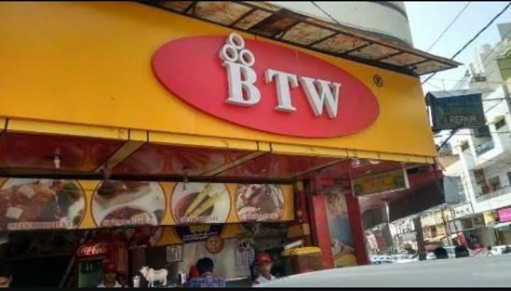 Bitto Tikki Wala Papdi Chaat Daily Bees