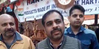 stall at Surajkund Mela Daily Bees