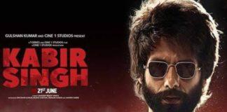 Kabir Singh Movie Review Rating Cast Songs