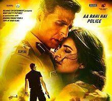 Akshay Kumar & Katrina Kaif Starrer is Ready to Hit Cinemas - Daily Bees